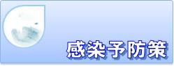 インフルエンザの発生状況 - 福岡県感染症情報